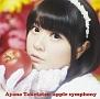 apple symphony(DVD付)