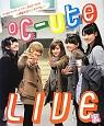 ℃-ute LIVE裏 ℃-ute コンサートツアー~神聖なるペンダグラム