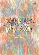 NO DOUBT TRACKS ミュージックビデオリミックスコンピレーションDVD