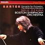 バルトーク:管弦楽のための協奏曲、バレエ≪中国の不思議な役人≫