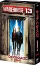 ウェアハウス13 DVD-BOX