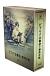 ビブリア古書堂の事件手帖 Blu-ray BOX[PCXC-60032][Blu-ray/ブルーレイ]