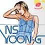 NSユンジ 2nd Mini Album - Skinship