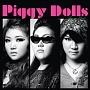 Piggy Dolls 1st Mini Album - Piggy Style