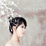Haerang 1集 - It Rained In 1998
