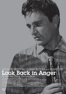 ゲイリー・レイモンド『怒りを込めて振り返れ』