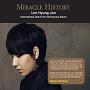 イム・ヒョンジュ - Miracle History : International Debut 7th Anniversary Album (2CD) (限定版) (リイシュー版)