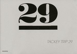 『TACKEY TRIP 29』滝沢秀明