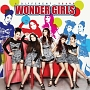 Wonder Girls 2010 Single - 2 Different Tears (アジア特別版)
