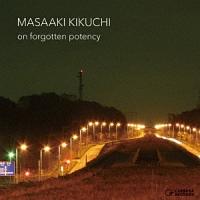 on forgotten potency