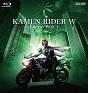 仮面ライダーW(ダブル) Blu-ray BOX 1