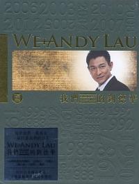 アンディ・ラウ『 (北京語) Greatest Hits 2012 (3CD) (豪華紀念版)』
