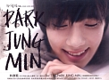 パク・ジョンミン (SS501) 1st Mini Album - The, Park Jung Min (台湾版)