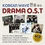 韓流ドラマ OST (6CD) (限定版)