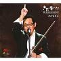 さだまさし デビュー40周年記念コンサート さだまつり LIVE CD