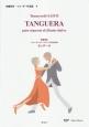 リコーダーオーケストラのための タンゲーラ RF013 斉藤恒芳 リコーダー作品集4