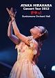 平原綾香 CONCERT TOUR 2012~ドキッ!~ at Bunkamura Orchard Hall