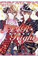 STAR☆Right (1)