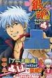 銀魂キャラクターズブック 凸-でこ-本