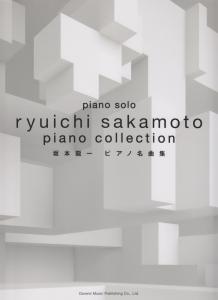 『坂本龍一/ピアノ名曲集』坂本龍一