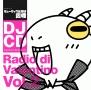 DJCD キューティクル探偵因幡 レディオ・ディ・ヴァレンティーノ Vol.2