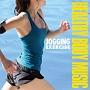 ヘルシー・ボディ・ミュージック ジョギング・エクセサイズ