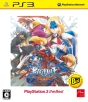 BLAZBLUE CONTINUUM SHIFT EXTEND PlayStation3 the Best