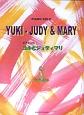 YUKI・JUDY&MARY ユキとジュディマリ