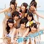 僕らのユリイカ(A)(DVD付)