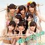 僕らのユリイカ(B)(DVD付)