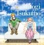 TVアニメ『カーニヴァル』キャラクターソング Vol.2