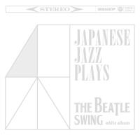 村岡健『和ジャズ・プレイズ ビートル・スウィング 白盤』