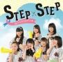 STEP×STEP