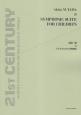 湯山昭 子どものための交響組曲 21ST CENTURY SERIOUS CONTEMPORARY ORCHESTRAL WORKS