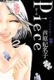 Piece(10)