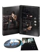 心療中—in the Room— Blu-ray-BOX 通常版(本編4枚)