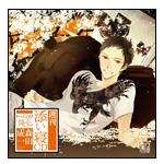 週刊添い寝CDシリーズ vol.9 隆弘