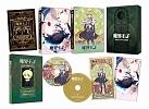 魔界王子 devils and realist 1[PCXG-50281][Blu-ray/ブルーレイ]