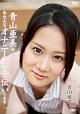 青山亜美があなたのオナニーをお手伝いします