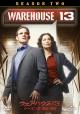 ウェアハウス13 シーズン2 DVD-BOX