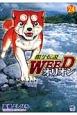銀牙伝説 WEED オリオン (24)
