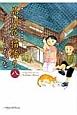 品川宿 猫語り (8)