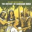 ハワイ音楽物語
