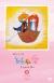 純と愛 完全版 DVD-BOX 3[DSZS-07408][DVD]