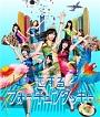 恋するフォーチュンクッキー(通常盤B)(DVD付)