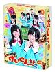 げいにん!!2 DVD-BOX(通常版)