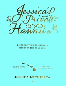 Jessica's Private Hawaii