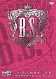 AKIHABARAバックステージpass presentsバクステ外神田一丁目(いっちょめ)スペシャルDVD-BOX II~2012年10月~2013年5月~