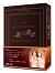 第二楽章 DVD-BOX[VPBX-15822][DVD] 製品画像