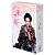 八重の桜 完全版 第参集 DVD BOX[VPBX-15825][DVD]